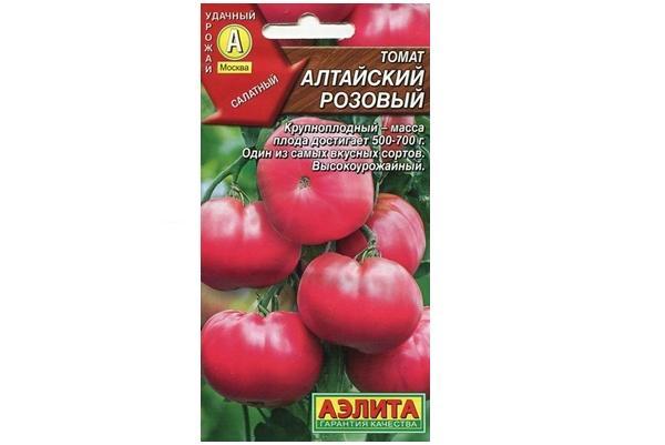 томат Алтайский розовый