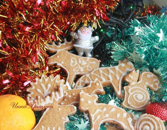 Шведское новогоднее печенье