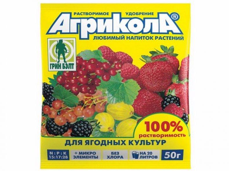 препарат«Агрикола»