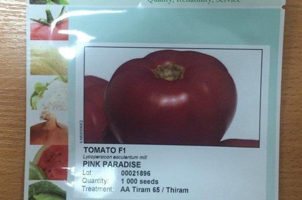 упаковка томата пинк парадайз f1