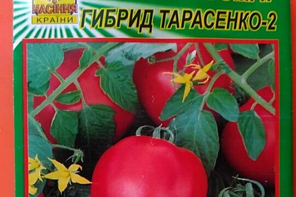 упаковка семян Гибрид Тарасенко 2