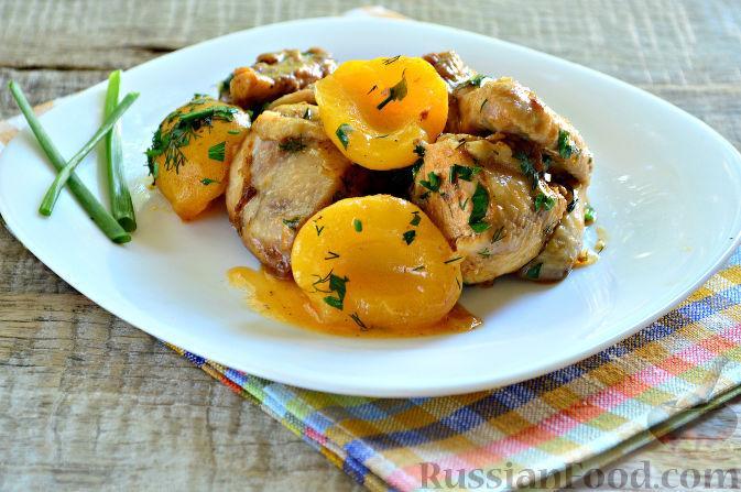 Филе из курицы с абрикосам