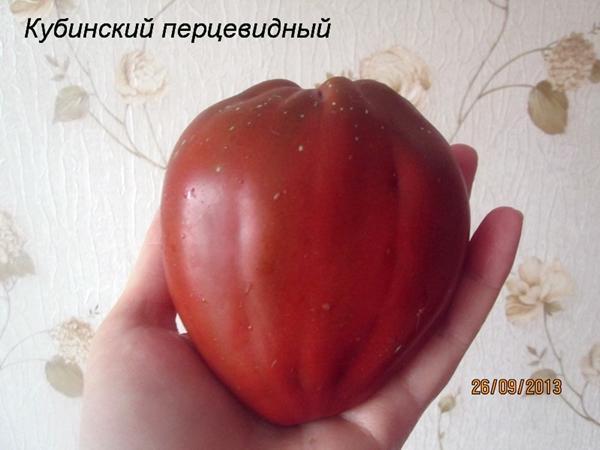 томат перцевидный кубинский черный