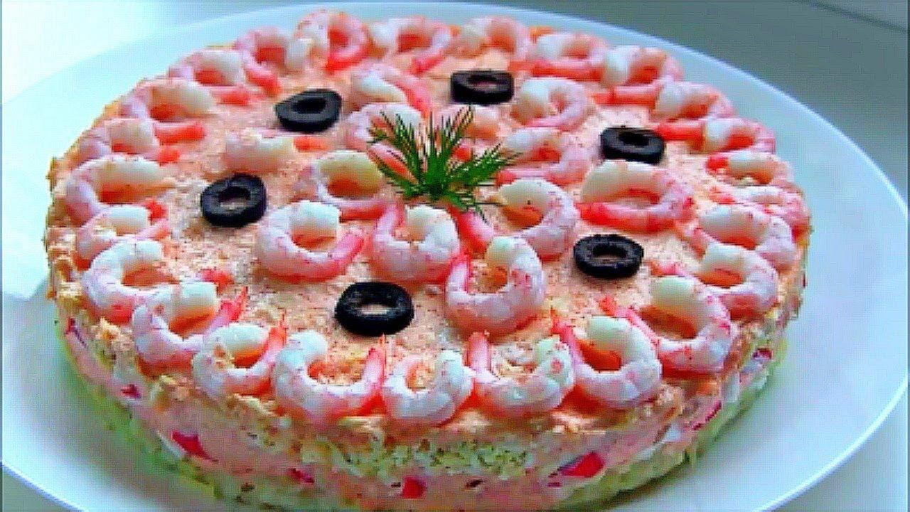 Из морепродуктов с креветками и икрой мойвы