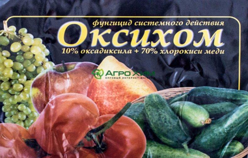 препаратом Оксихом