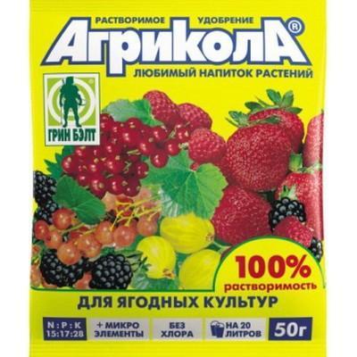 Агрикола препарат