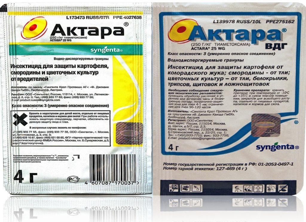 препарат Актара»