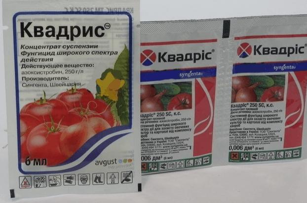 препарат «Квадрис СК»