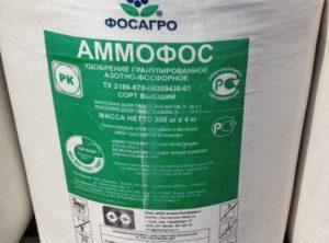 Состав и инструкция по применению препарата Аммофос, как растворить удобрение в воде