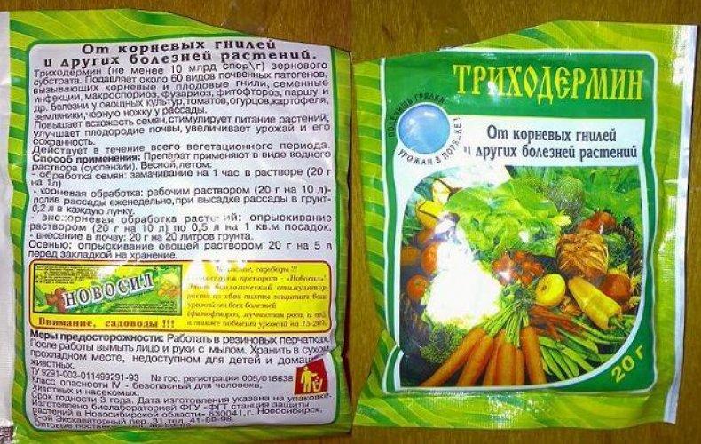 препарат Триходермин