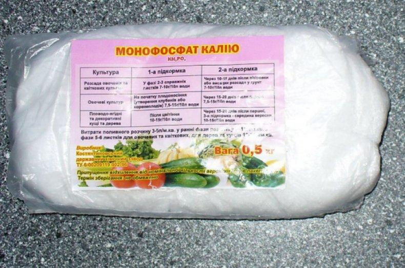 монофосфат калия в пачке