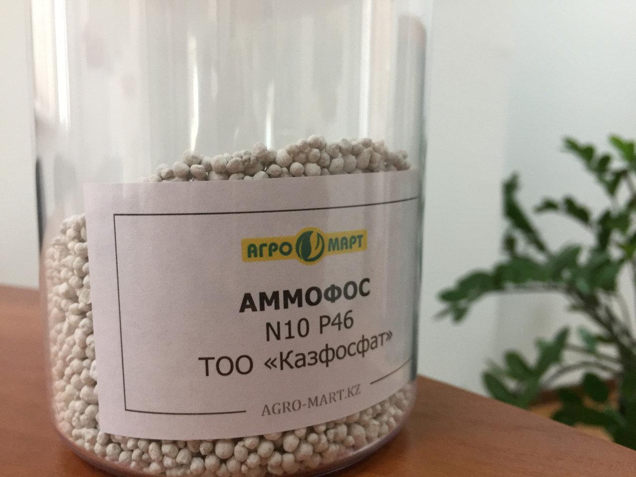 Аммофос удобрение