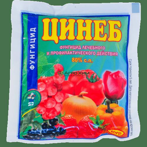 препарат «Цинеб»