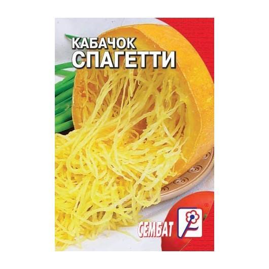 кабачОк Спагетти