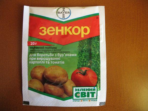 гербицид зенкор