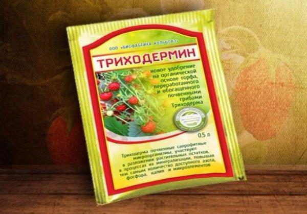 триходермин для растений