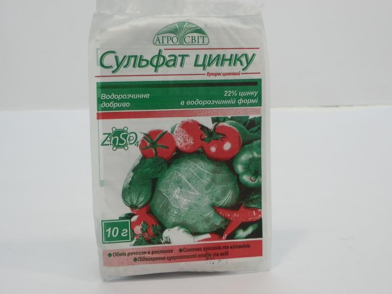 удобрение сульфат цинку