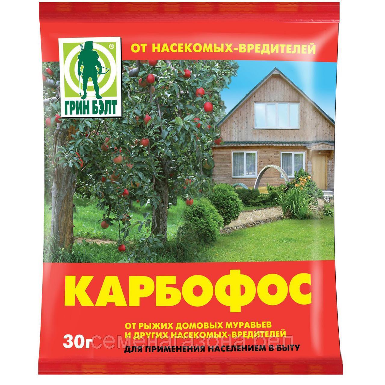 «Карбофос» препарат