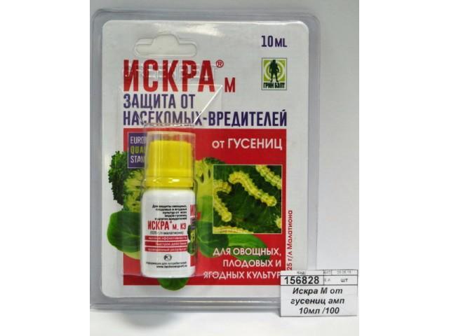 искра защита от насекомых