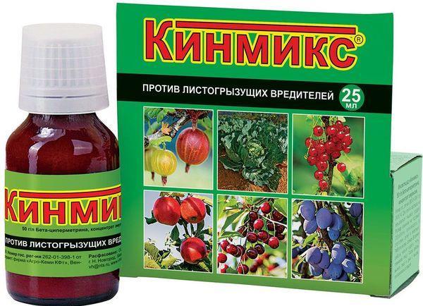 Препарат Кинмикс