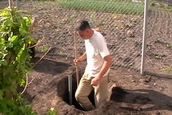 выкопать яму