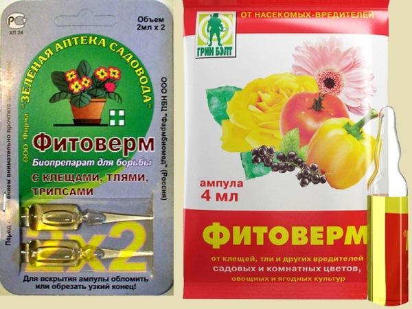 Фитоверм для клубники