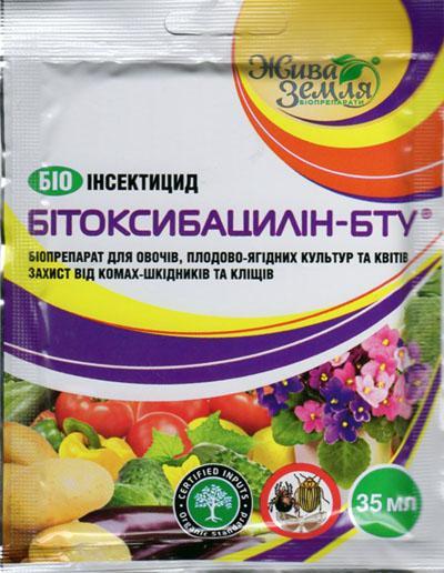 Битоксибациллин» препарат