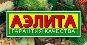 Рейтинг, описание и отзывы о производителе семян агрофирме Аэлита