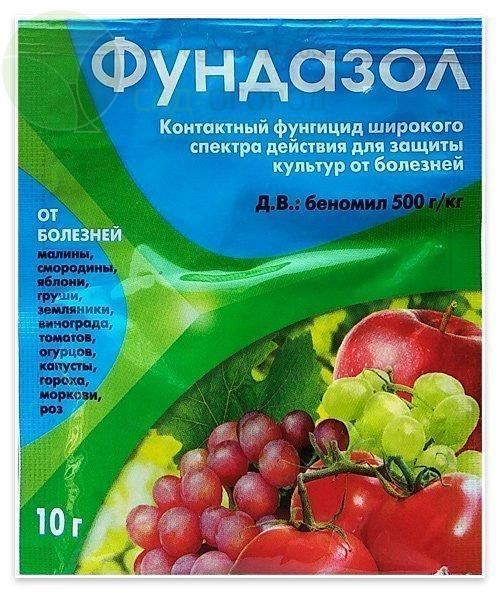 «Фундазол» препарат