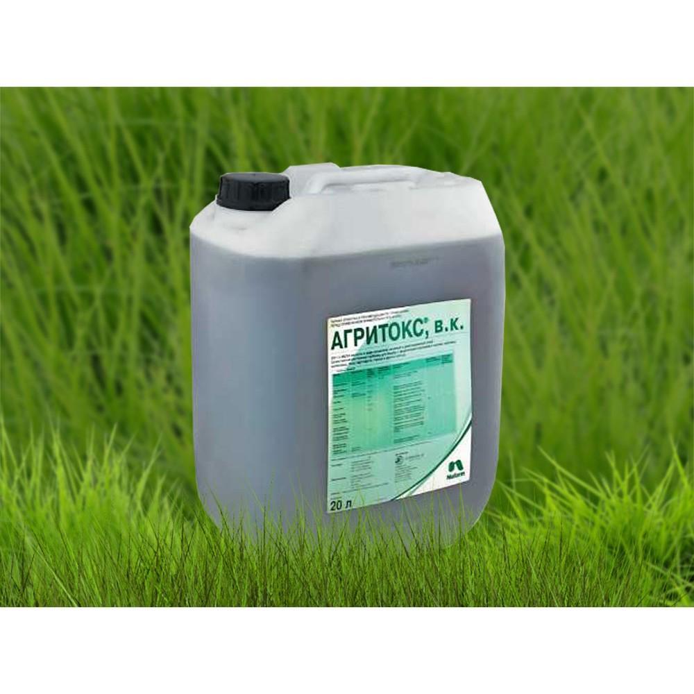 агритокс гербицид