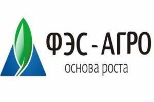 Рейтинг, описание и отзывы о производителе агрофирме ФЭС-Агро