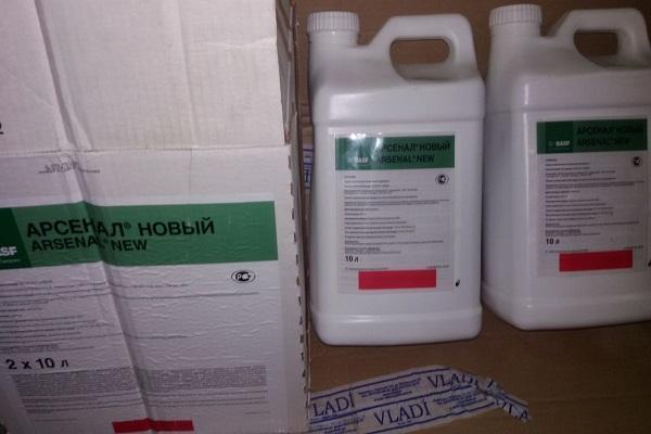 гербицид арсенал