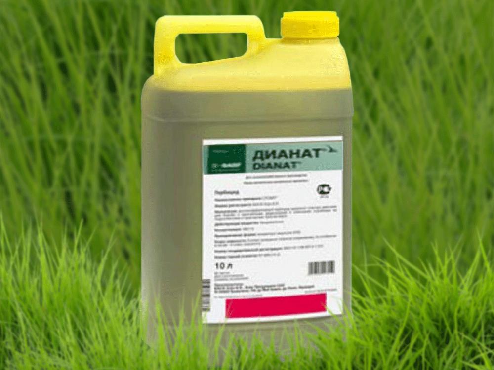 дианат гербицид
