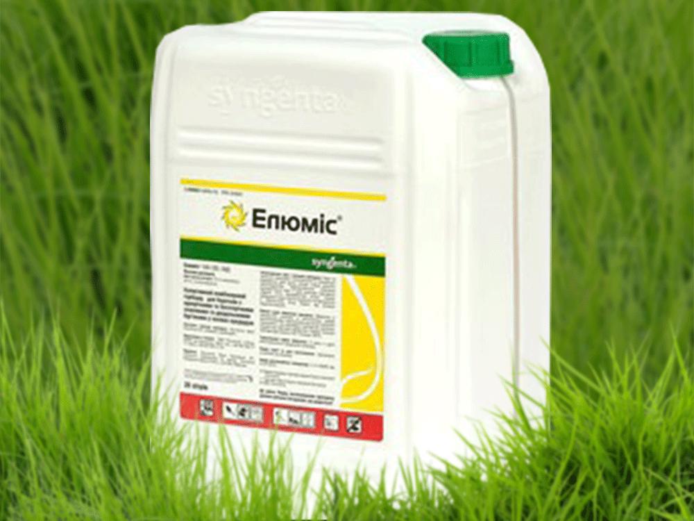 элюмис гербицид