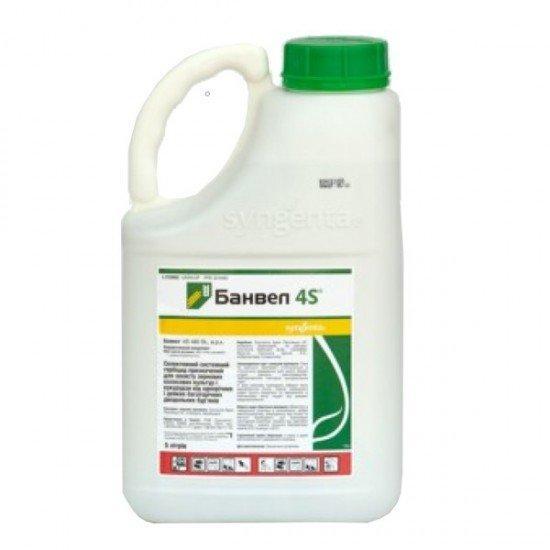 банвел гербицид