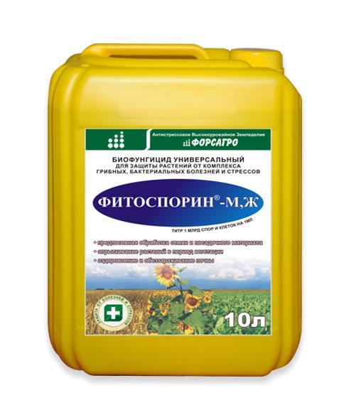 Фитоспорин-М»