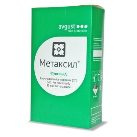метаксил фунгицид