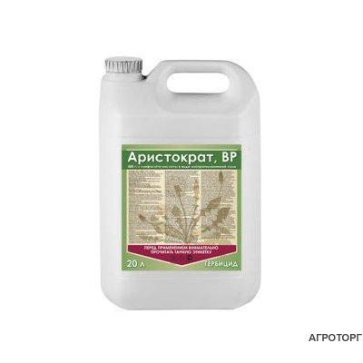 гербицид аристократ