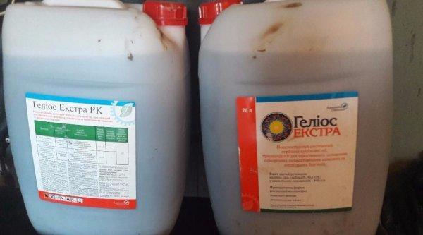 гербицид гелиос инструкция