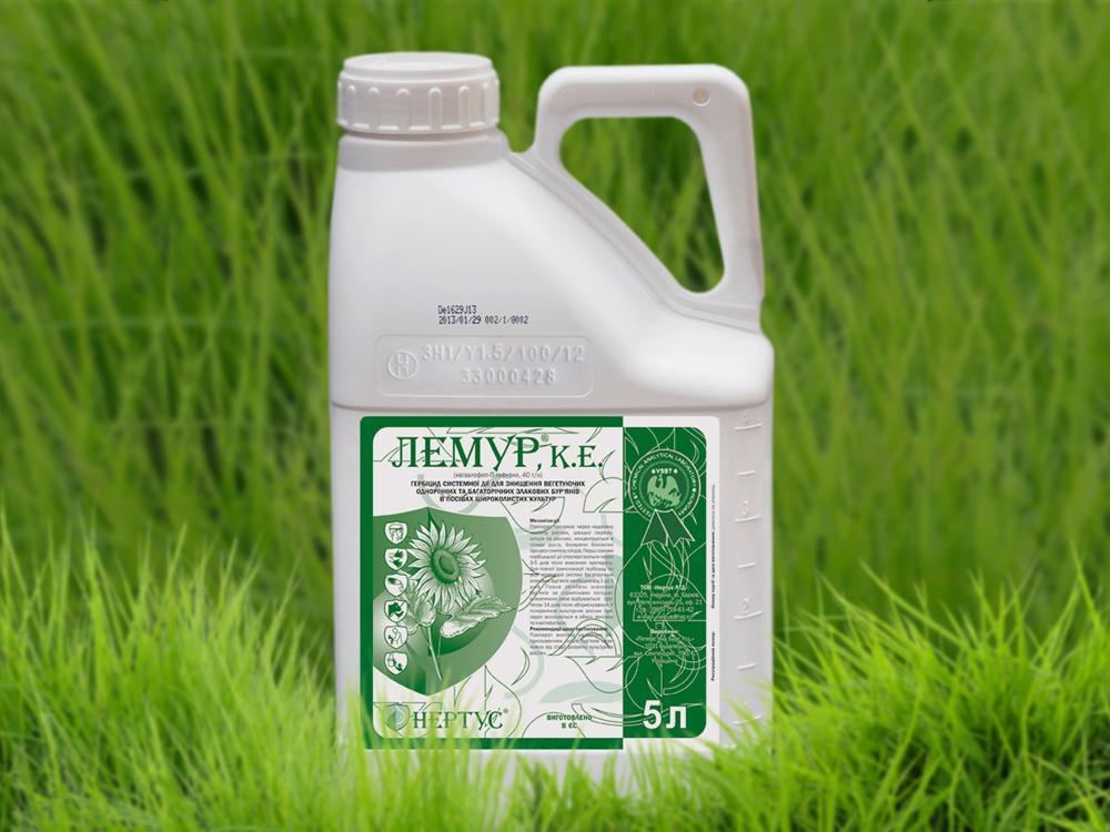 лемур гербицид