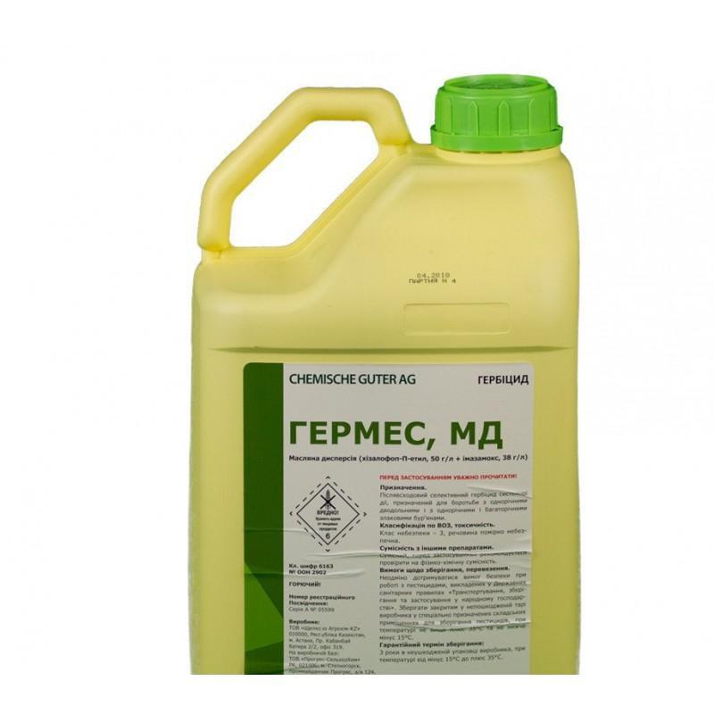 • хорошая прилипаемость, минимизирующая смывание гербицида осадками.