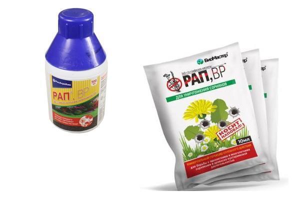 гербицид сплошного действия рап