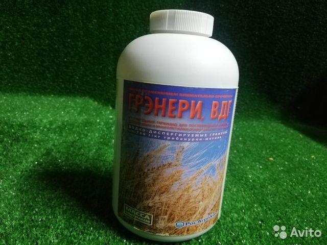 гренери гербицид