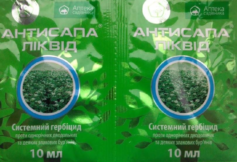 инструкция по применению гербицида антисапа