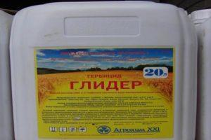 Инструкция по применению гербицида от сорняков Глидер, дозировка и аналоги