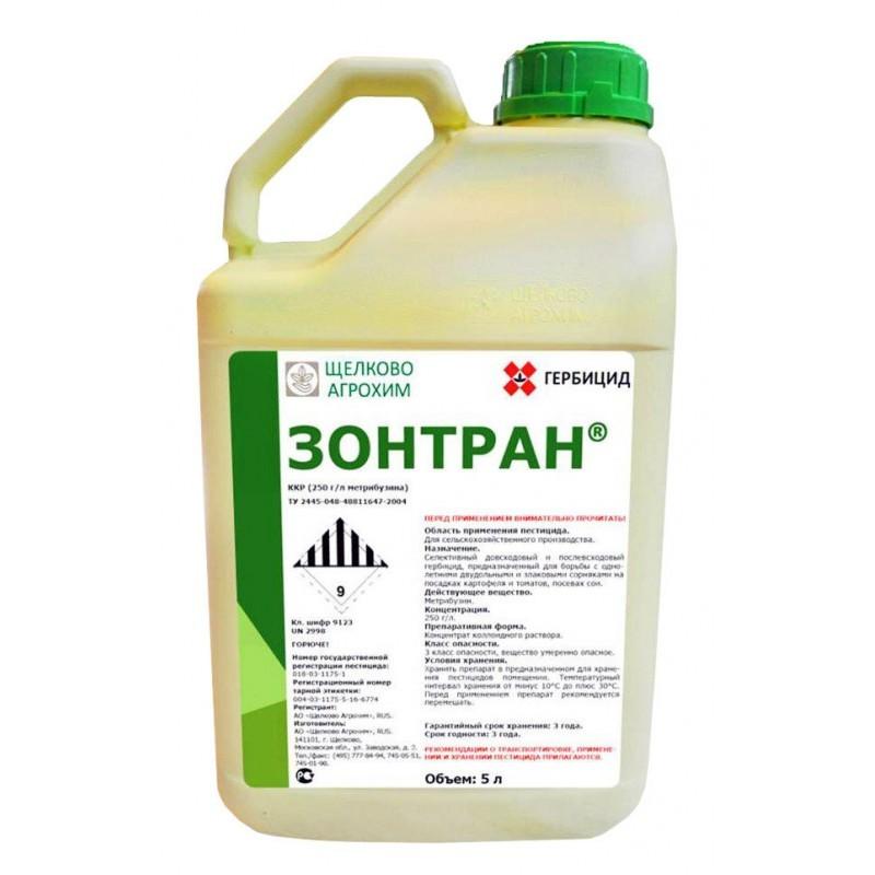 зонтран гербицид инструкция по применению