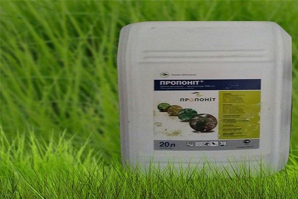 пропонит гербицид