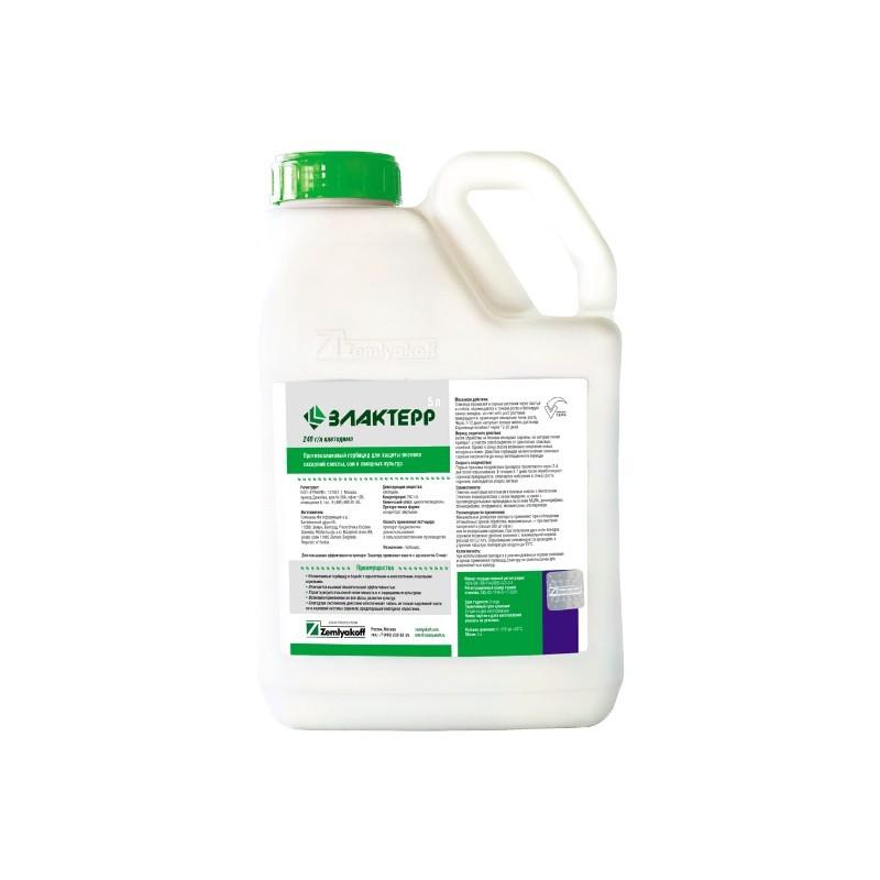 злактерр гербицид