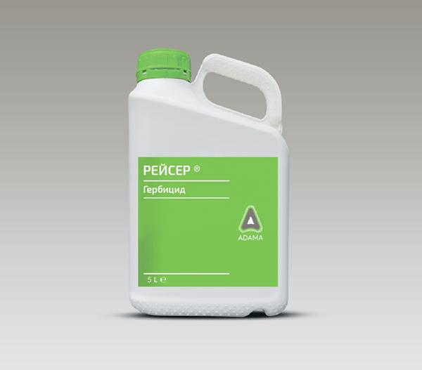 рейсер гербицид