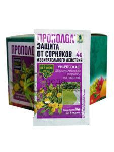 Инструкция по применению гербицида от сорняков Прополол и нормы расхода